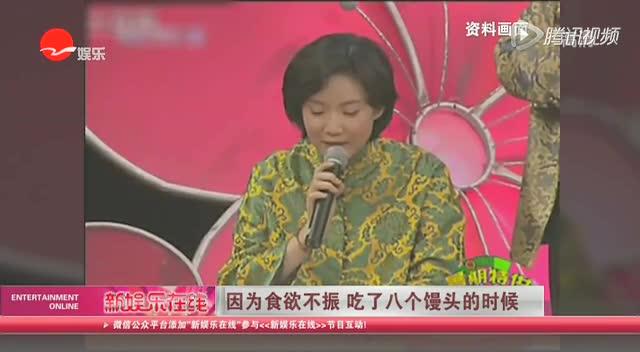 52岁李修平告别 新闻联播 截图