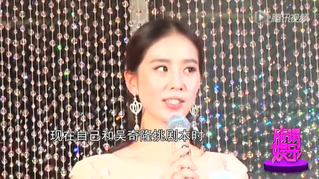 """郑爽忆失恋:独自在路边哭  """"华妃""""少女时旧照截图"""