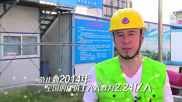 杨坤变身建筑工人搬砖 或与鹿晗陈学冬正面