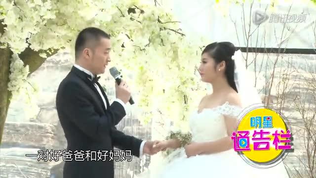 喻恩泰浪漫大婚:要多生孩子 妻子发福严重疑有孕截图