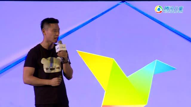 上游CEO赖嘉晟谈抢占新一代儿童市场截图