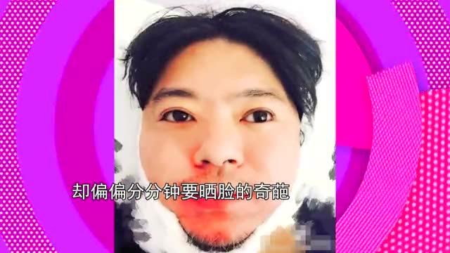 郑爽录《花少》生病   杨洋全程照料变暖男截图