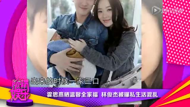 吴彦祖妻子罕见晒自拍素颜照