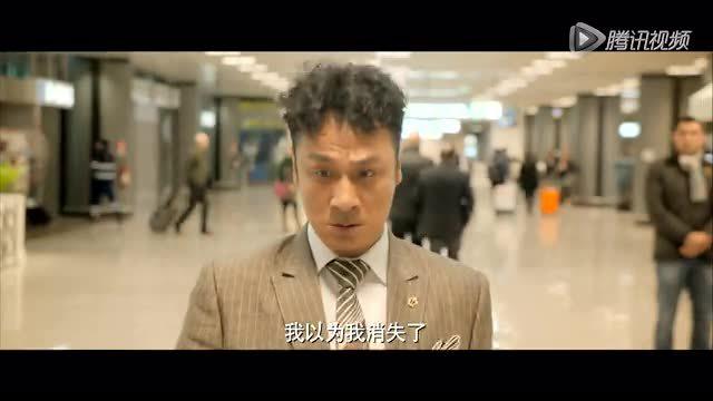 《土豪520》终极预告 吴镇宇马天宇为爱发狂截图