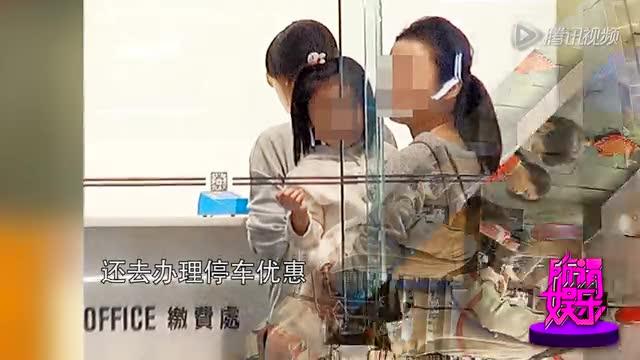 梁咏琪全家福首次曝光  贵妇郭晶晶生活超节俭截图