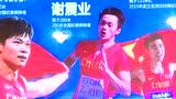 """上海站""""中国之队""""名单出炉 苏炳添张国伟在列"""