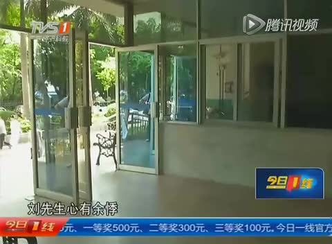 深圳男子在小区躲狗绕走 却被狗主人暴打截图