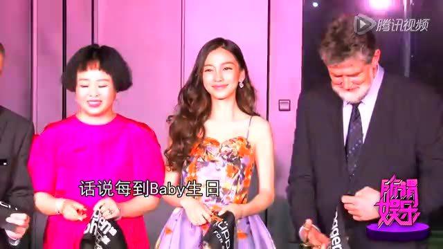 刘欢豪宅内宴请众多学徒 陈小春应采儿再拍婚纱照截图