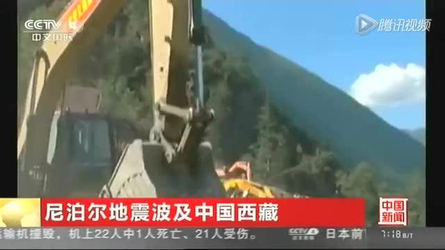 尼泊尔地震波及中国西藏截图