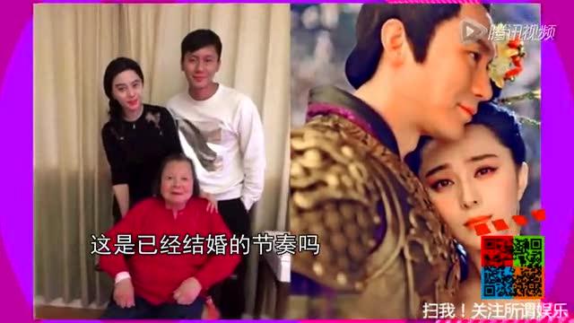 电影 电视 音乐 图片 娱评 人物  李晨范冰冰戴同款婚戒已领证?