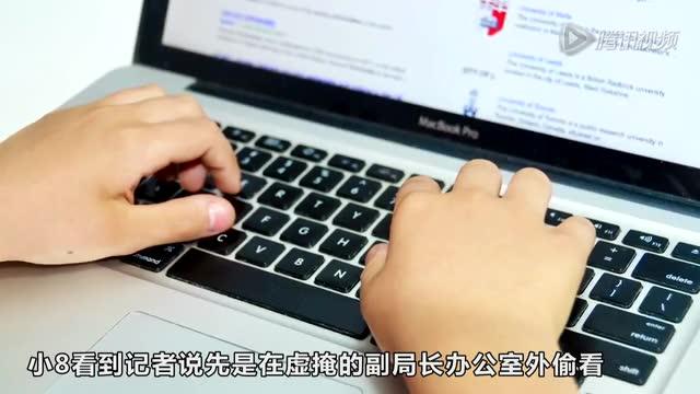能看黄色视频吗_官员上班看黄片 记者有无权力查看电脑?截图