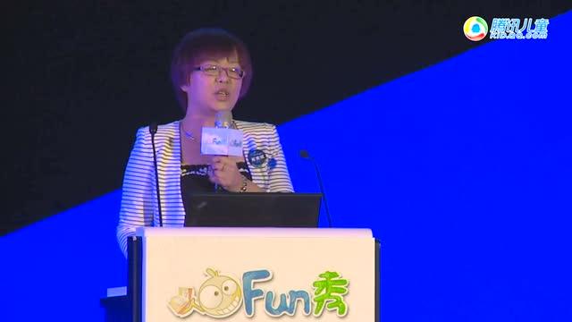 腾讯儿童主编厍寅斌阐述CDI截图