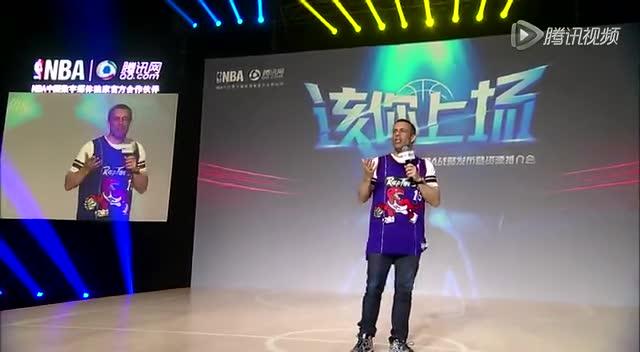 舒德伟:与腾讯合作打造最佳平台截图