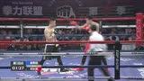 【集锦】疾风无影拳!贵州小伙重拳击倒对手