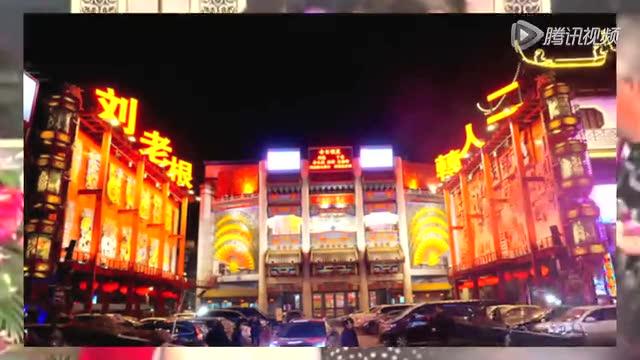 刘老根大舞台沈阳总店火爆如常 豪车频现停车场图片