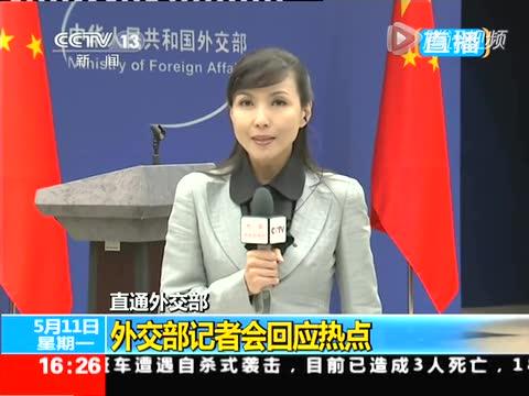中国外交部:中方欢迎也门人道主义停火决定截图
