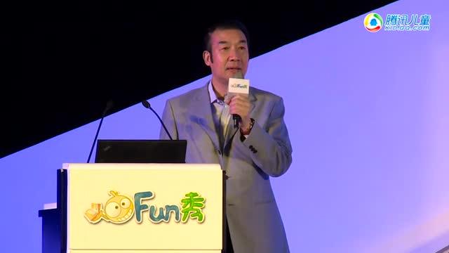 天津市政协常委、市创意产业协会副会长王大方致辞截图