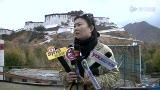 腾讯网采访《转山》制片人韩小凌