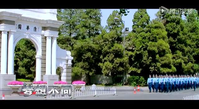 中国空军发布招飞视觉片《勇者的天空》截图