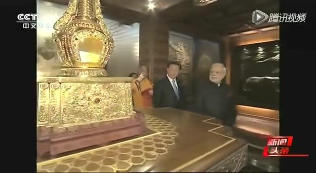 实拍习近平陪同印度总理游大慈恩寺 莫迪赠菩提树截图