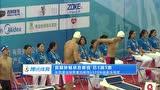 视频:冠军赛孙杨1500自再夺冠 5战全胜收官