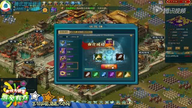 游戏大讲堂第四课王朝霸域装备的提升