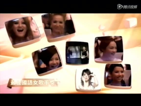 第24届金曲奖 最佳国语女歌手林忆莲《盖亚》截图