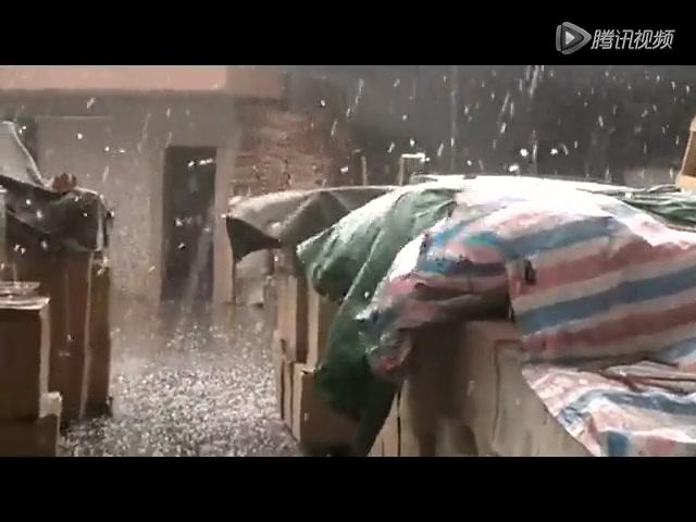 实拍广东东莞遭冰雹袭击 如天降石头截图