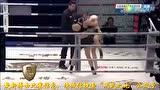 视频:汪柯菡发威 铁拳上下翻飞险将对手KO