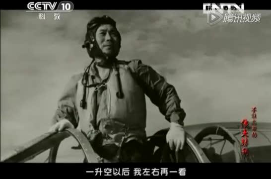 """方子翼回忆战友英勇奋战过程 赞其""""空中坦克""""截图"""