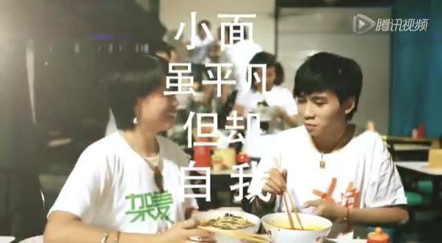 重庆微电影《小面》