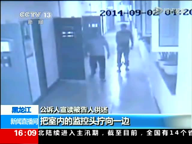 黑龙江越狱事件全程回顾:三人袭警换上警服逃脱截图