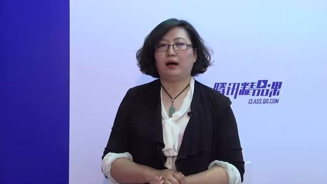 acg国际艺术教育张倩:以职业规划引导留学规划