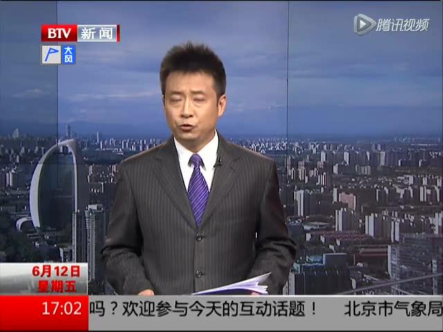 李克强对毕节4名留守儿童服毒死亡事件作出批示截图
