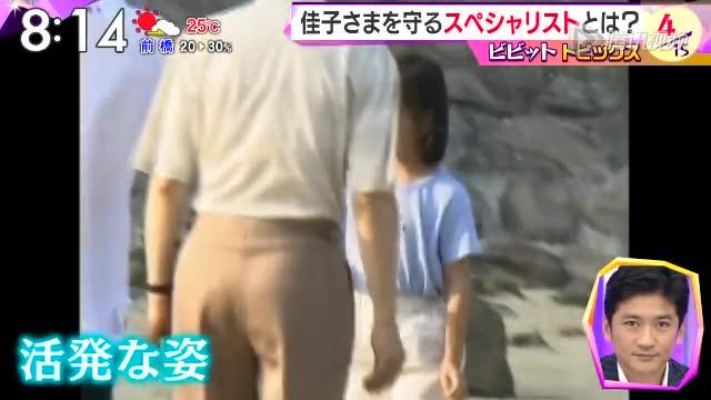 日本最美公主穿透明裙花滑 美貌破表变新全民偶像截图