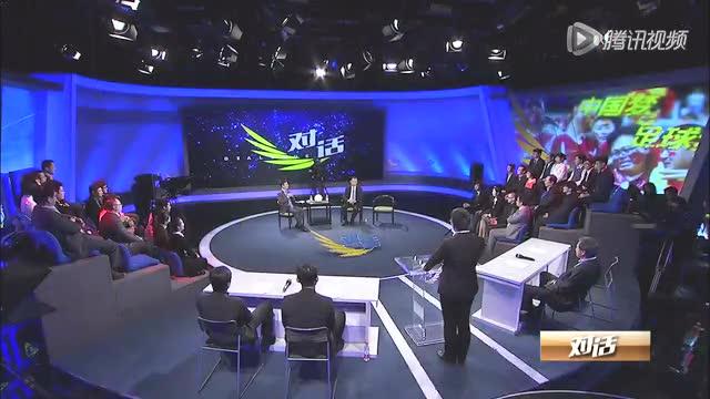 霸道总裁王健林谈足球有无奈 语录:我比马云更懂足球截图