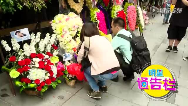 张国荣离世十二周年   挚爱唐唐独身守候不离弃截图