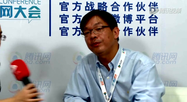 联想集团消费及中小企业服务业务部总经理吕再峰截图