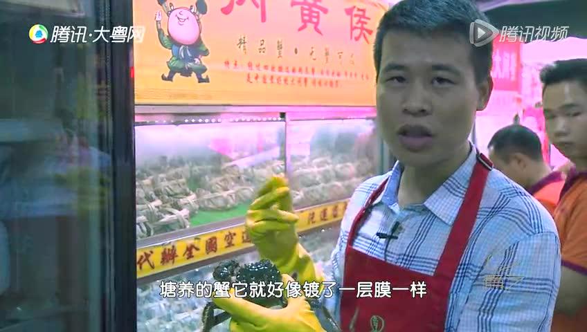 煮艺丨他用大闸蟹追到了女神林青霞截图