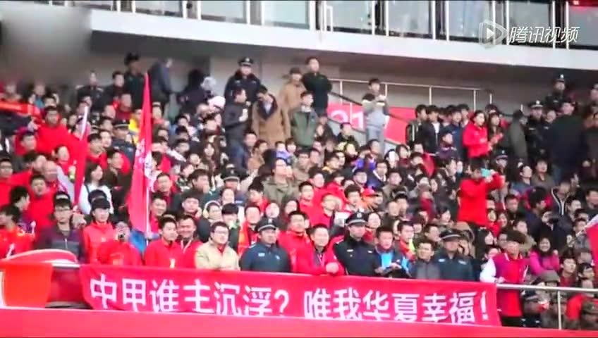 1,华夏幸福足球俱乐部至今还没有官网,某人所说网站是秦皇岛潮汐球迷