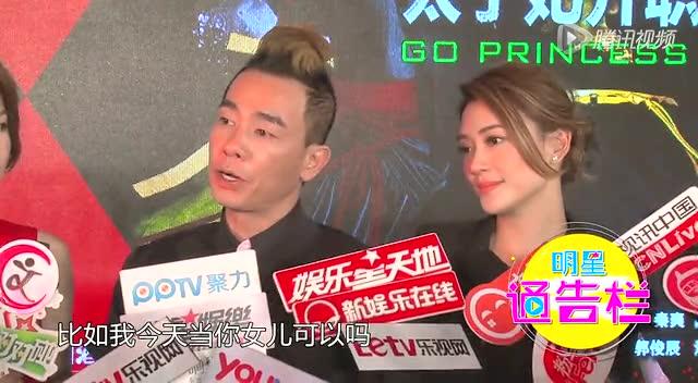 陈小春被儿子叫老公  和应采儿甜蜜角色扮演截图