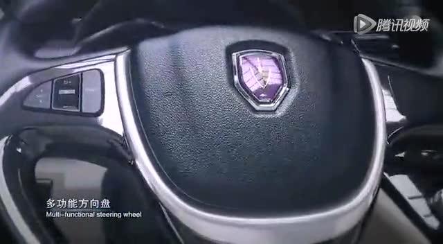 华晨金杯750车型解析 7座轿车级MPV截图
