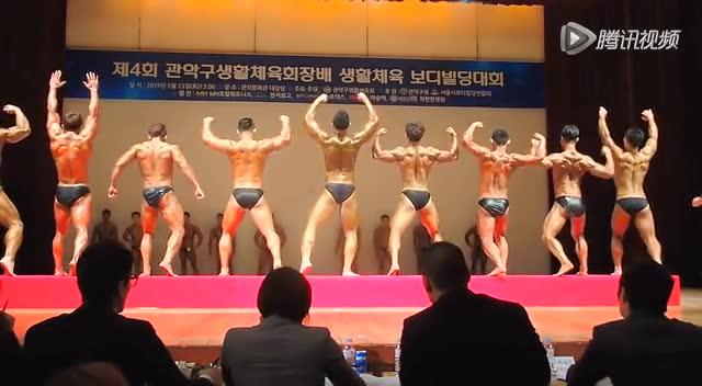 韩国2015健美比赛 魔鬼筋肉美女吸眼球截图