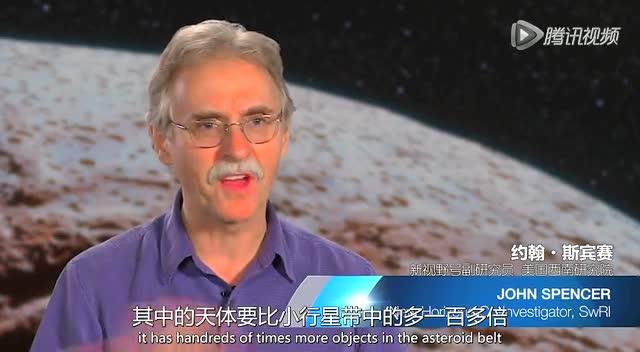 冥王星之年——新视野号纪录片截图