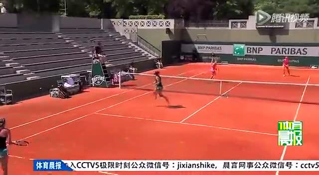 法网青少年女双半决赛 徐诗霖组合败无缘决赛截图