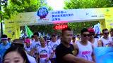 视频:跑向里约上海站 郑多燕领跑大雨难灭热情