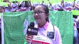 视频:王源跑团为偶像而跑 为其中考加油助威