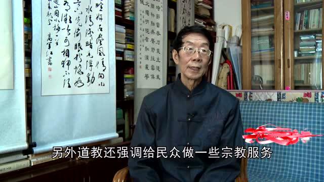 9、佛道是儒家教化的帮手截图