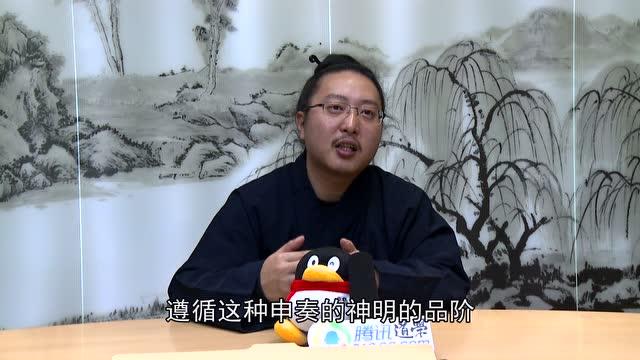 """斋醮科仪11 .法事筹备小组——""""文书局""""截图"""