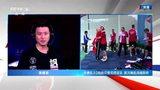 视频:丹麦历史性首次夺冠!勾起蔡赟美好回忆